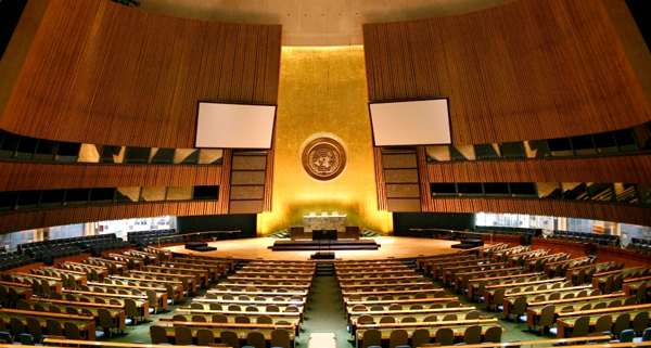 30th special session of the General Assembly is closed